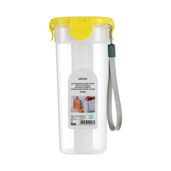 MINISO FAST-FREEZING SPORT WATER BOTTLE 550ML(YELLOW) 2008588110102 PLASTIC WATER BOTTLE