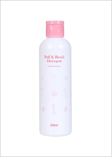 MINISO PUFF & BRUSH DETERGENT 2006868010104 POWDER PUFF