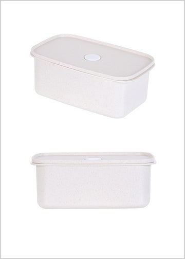 Miniso Wheat Food Container 950ml (Beige) 2007005412102