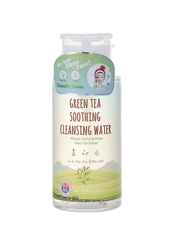 Miniso Miniso Greentea Soothing Cleansing Water 0200037181