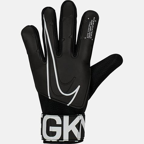 Nike GK Match GS3882-010 Goalkeeper Glove (U)