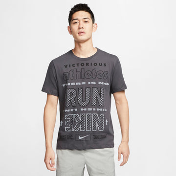 Nike Dri-FIT Wild Run CT3860-060 T-Shirt Short Sleeve Running (M)