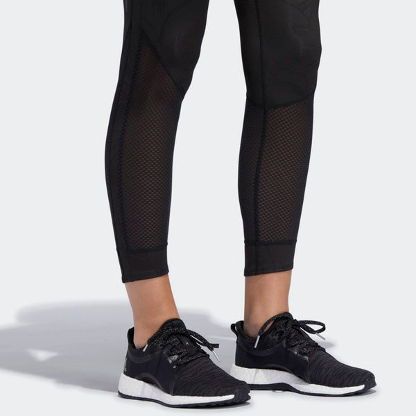 adidas OWN DQ2586 Tight Full Length Training (w)