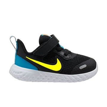 Nike Revolution 5 BQ5673-076 Running Shoes (young boys)