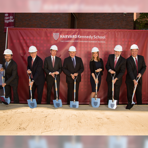 Groundbreaking Hard Hat - Flat Front - Harvard Kennedy School Groundbreaking Photo