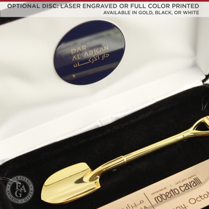 Miniature Shovel with Presentation Box - Optional Disc