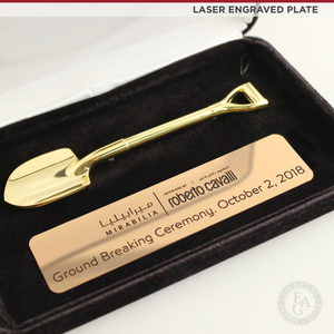 Miniature Shovel with Presentation Box - Laser Engraved Plate