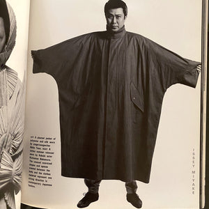 New Fashion Japan by Leonard Koren, 1984