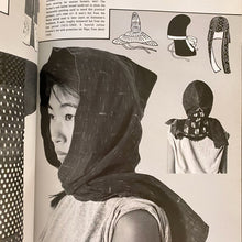 Load image into Gallery viewer, New Fashion Japan by Leonard Koren, 1984