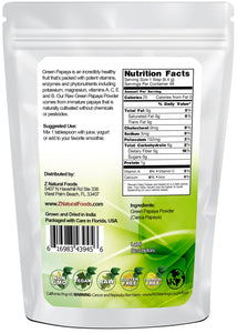 Green Papaya Powder (Unripe) Fruit Powders Z Natural Foods