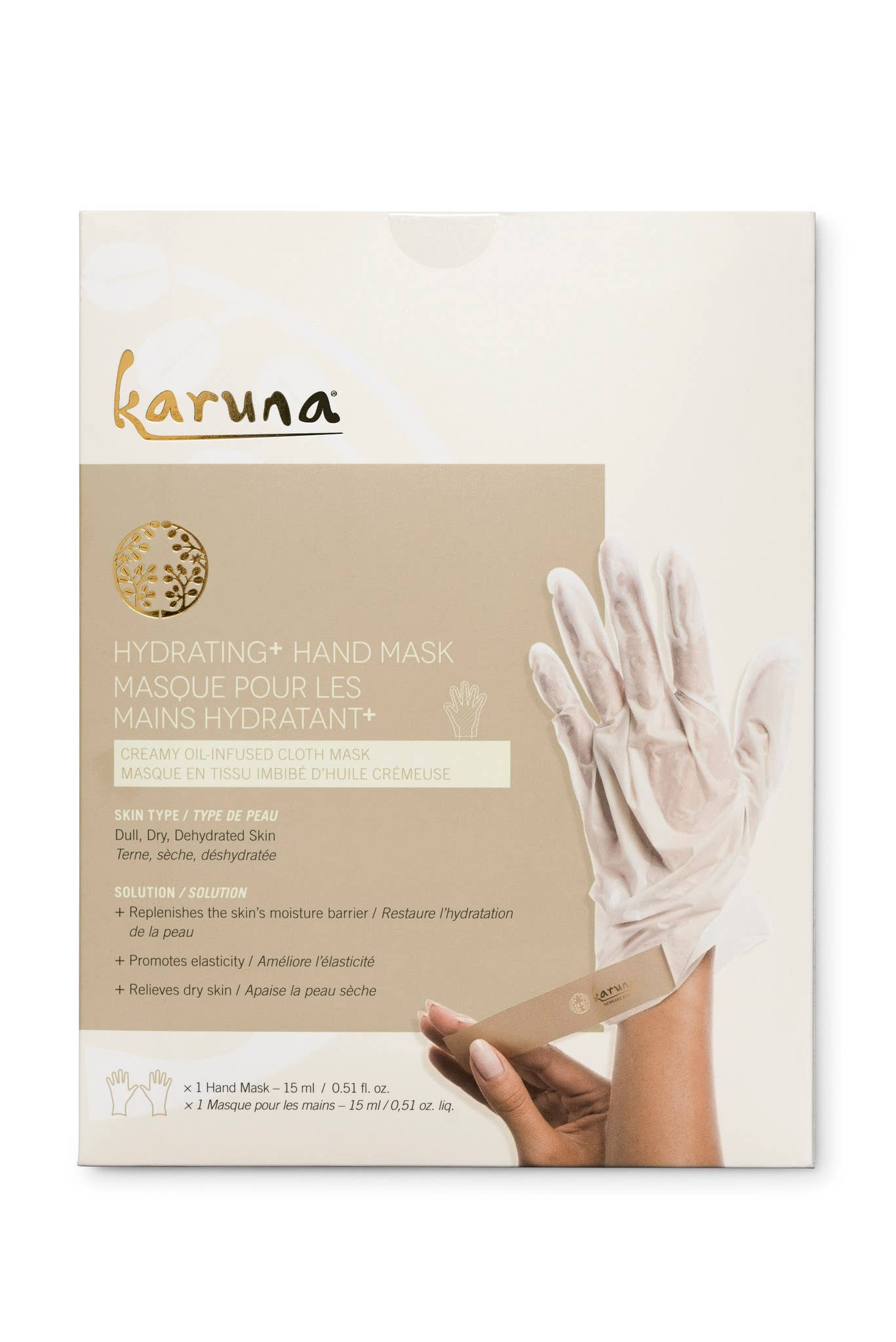 Single Hydrating Hand Mask
