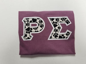 Custom Puppy Letters Bella-Canvas V-Neck