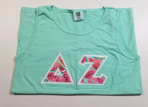 Delta Zeta - Ready to Ship