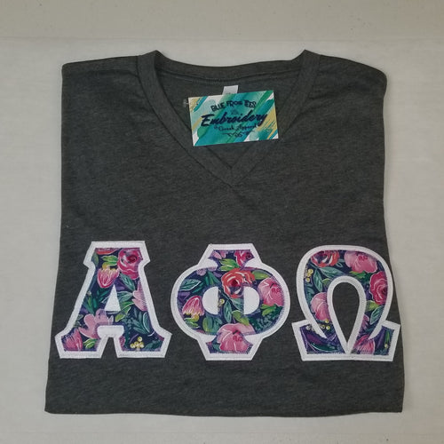 Alpha Phi Omega - Ready to Ship