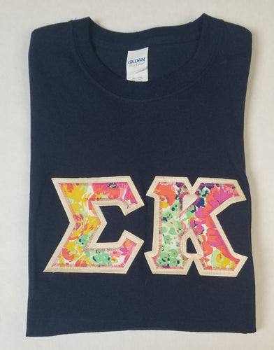 Sigma Kappa - Ready to Ship