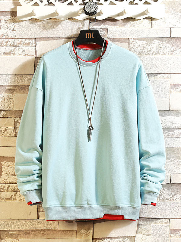 Men's Casual Sports Round Neck Hoodie