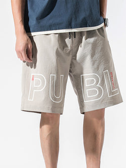 Men's Trendy Loose Casual Camouflage Cropped Shorts