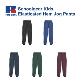 Kids Schoolwear Jog Pants