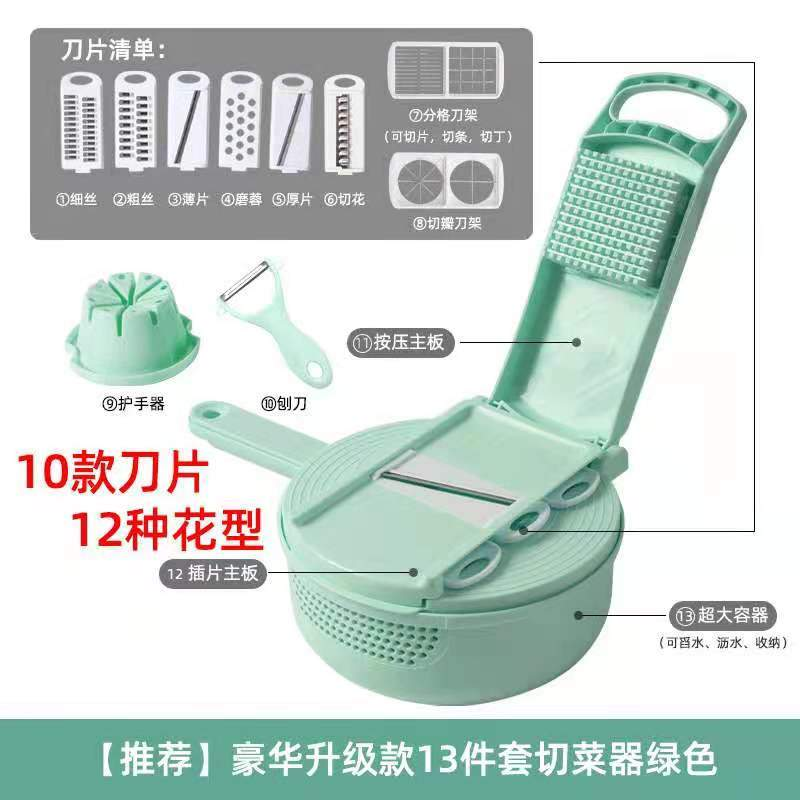 Multi-Function  Cutter Fruit Slicer Grater Shredders Drain Basket Slicers 13 In 1 Gadgets Kitchen Accessories