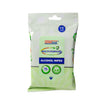 Sanitizing Alcohol Wipes (Pack of 15)