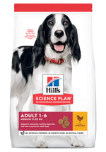Hill's Science Plan Chicken Medium Adult Dog Food Dropawf