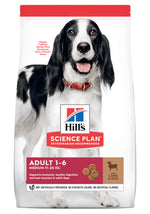 Hill's Science Plan Adult Medium Breed Lamb & Rice Dog Food Dropawf