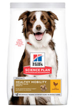 Hill's Science Plan Healthy Mobility Chicken Medium Adult Dog Food Dropawf