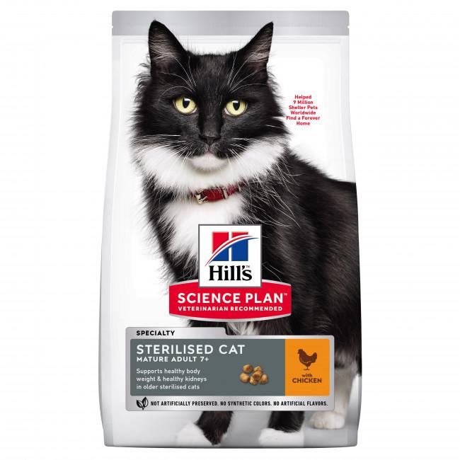 Hill's Science Plan Chicken Sterilised Mature Adult 7+ Cat Food Dropawf