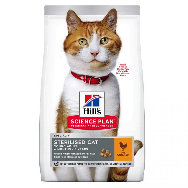 Hill's Science Plan Sterilised Young Adult Cat Food Dropawf