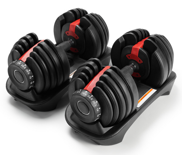 Dumbbells - Adjustable Up to 52.5 LB - Pair - New