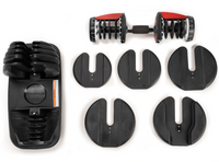 Dumbbell - Adjustable Up to 52.5 LB - Single - New