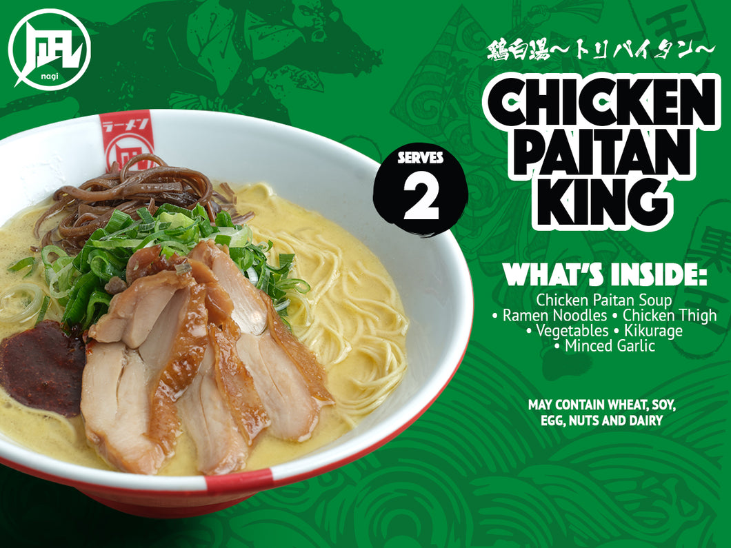 CHICKEN PAITAN box (good for 2)