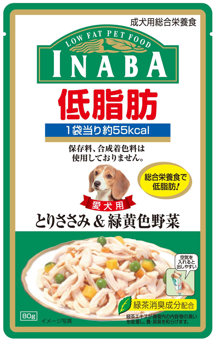 INABA Chicken Fillet & Vegetables in Jelly Low-Fat Pouch (80g)