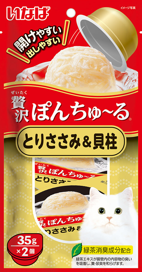 Ciao Pon Chu Ru Chicken Fillet with Scallop (35g x 2pcs)