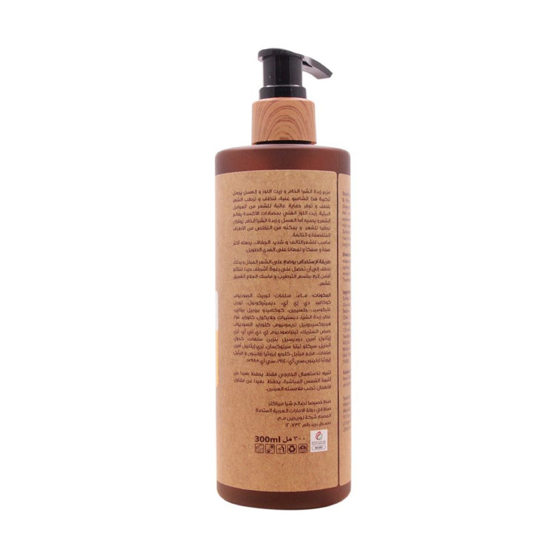 Shea hair shampoo 300ml