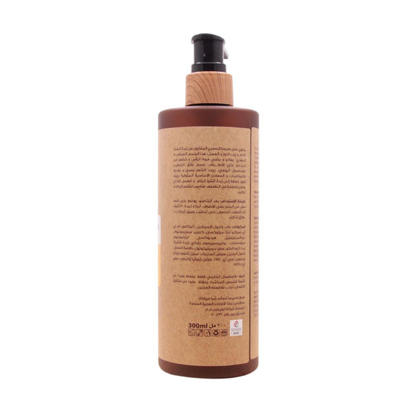 Shea hair conditioner 300ml