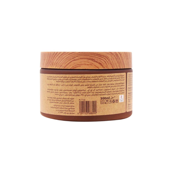 Shea deep treatment masque