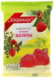 Pâte de fruits Framboise /  Мармелад Малина  300g