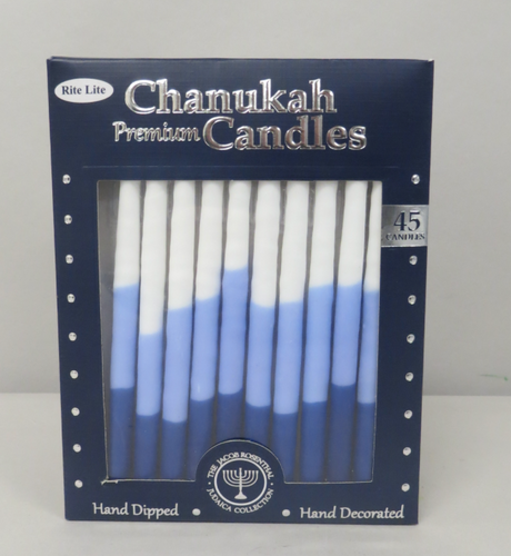 Blue Tri-Color Tapered Chanukah Candles