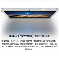New 2020 Latest Version安博平板Unblock Tech UPAD PROS Tablet HK TV Channel 2G 32G - A1smartshop