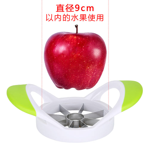 APPLE CUTTER - HOME & LIVING | JIAG STORE Lifestyle Home Improvement