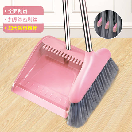 BROOM BUMP SET - STANDARD - HOME & LIVING | JIAG STORE Lifestyle Home Improvement