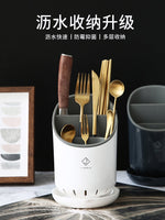 REMOVABLE STORAGE CHOPSTICK CAGE - HOME & LIVING | JIAG STORE Lifestyle Home Improvement