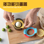 3 in 1 ABS EGG CUTTER - HOME & LIVING | JIAG STORE Lifestyle Home Improvement