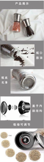SEASONING GRINDER BOTTLE ( 2 bottles ) -  | JIAG STORE Lifestyle Home Improvement
