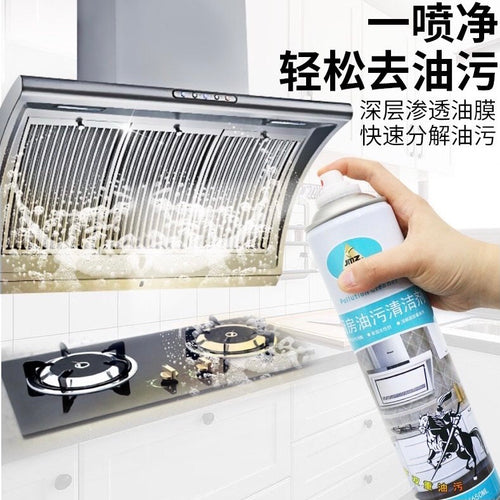 RANGE HOOD CLEANER - HOME & LIVING | JIAG STORE Lifestyle Home Improvement