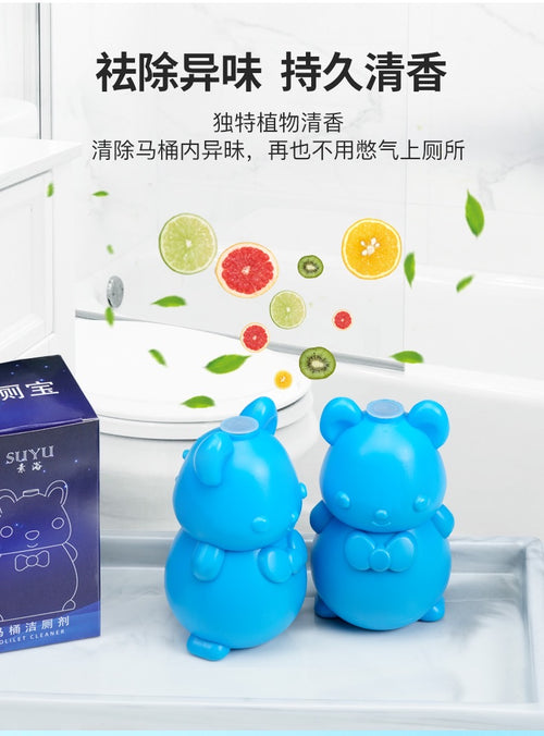 TOILET BOWL CLEANER (BEAR) -  | JIAG STORE Lifestyle Home Improvement