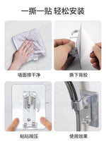SHOWER BRACKET FREE PUNCHING - HOME & LIVING | JIAG STORE Lifestyle Home Improvement