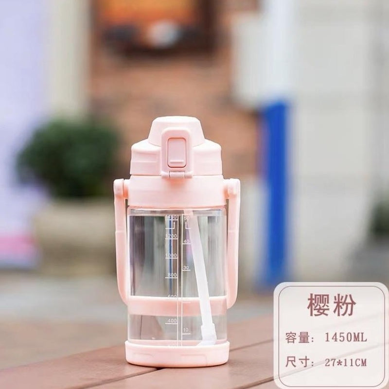 DRINKING WATER BOTTLE (1450ML) - HOME & LIVING | JIAG STORE Lifestyle Home Improvement