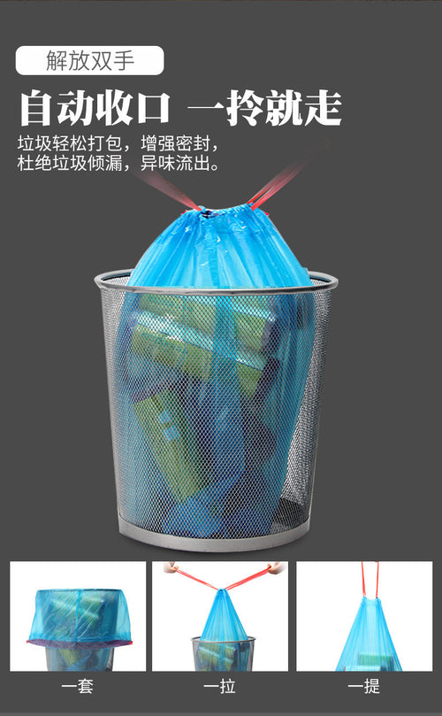 RUBBISH BAG WITH ROPE -  | JIAG STORE Lifestyle Home Improvement